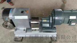 **凡泵业有限公司-G型单螺杆泵 RXB挠性泵泵 高粘度食品转子泵图片