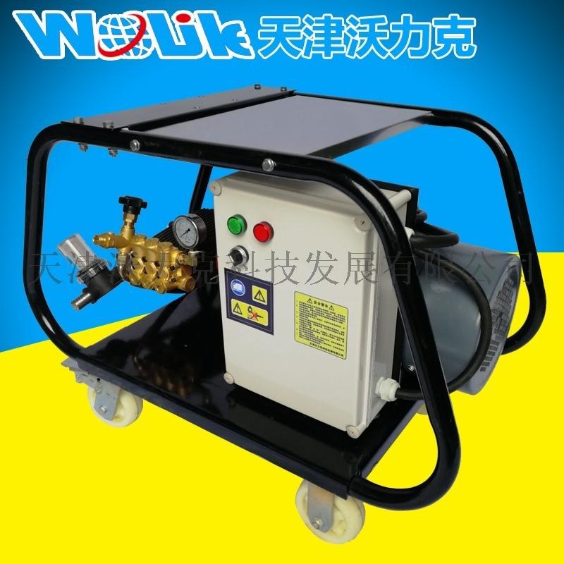 沃力克WL150L下水管道疏通机 管道疏通清洗机
