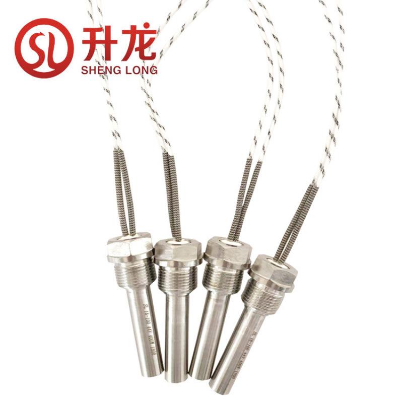 小型高功率法兰高密度单头电热管电热丝