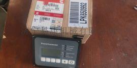 康明斯发电机组控制器 0300-6014