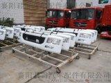东风多利卡D9货车配件,东风多利卡D9货车配件价格,东风多利卡D9货车配件厂家