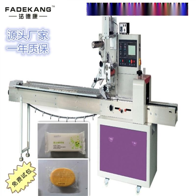 面包枕式自动包装机 方包包装机械厂家直销