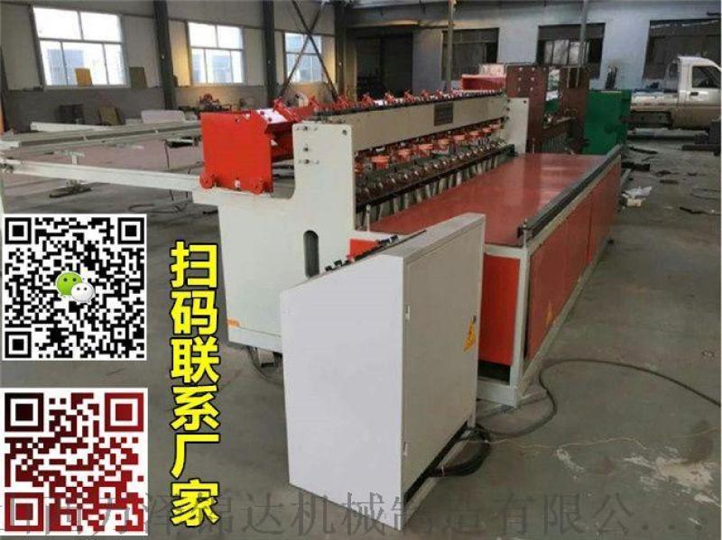 自动排焊机批发商 金华市兰溪市自动排焊机
