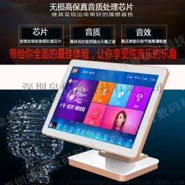 供应深圳佳音RL-1900语音安卓系统点歌机ktv