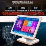 供應深圳佳音RL-1900語音安卓系統點歌機ktv