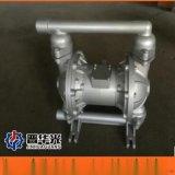 海南白沙縣氣動隔膜泵型號氣動隔膜污水泵廠家直銷