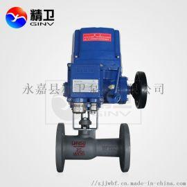 防爆电动一体式高温球阀 Q941SM-16C