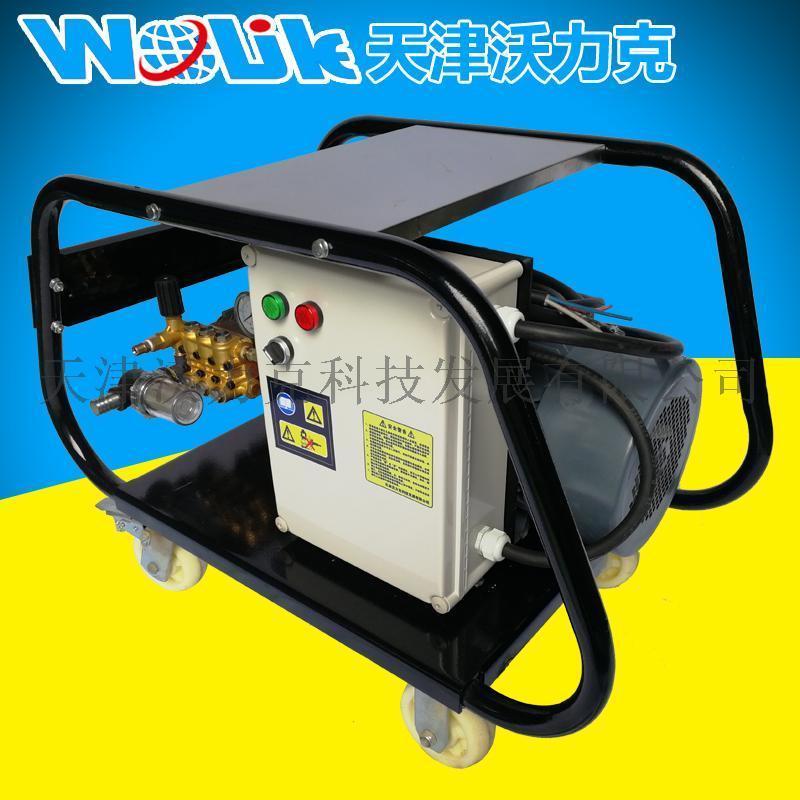 天津沃力克小型高壓水清洗疏通機