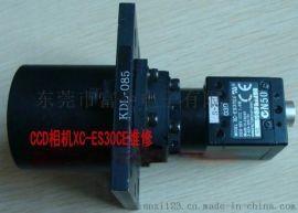 工业VGA相机维修,CCD相机品牌维修大全