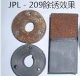 铜铝钢铁脱脂除油二合一剂