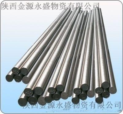 西藏304不鏽鋼棒價格