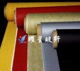 三防布、防火篷布、建筑防火布、硅钛合金布、硅胶布、防腐布