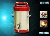 龙岩供应ET-10全自动豆浆机价格多少,质量好不好