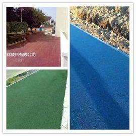 彩色沥青多少钱 透水地坪材料 彩  路施工 脱色沥青价格 彩色沥青用
