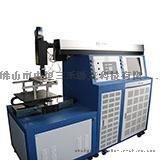 YAG 金属激光切割机