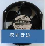ADDA交流风扇ADDA轴流风机原装正品ADDA风扇AA1752HB-AT