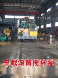 中山 |湖南混凝土输送泵厂家_可定做各种型号
