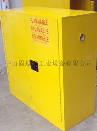 工厂学校医院实验室工业安全柜防爆柜115加仑油桶组合化学品