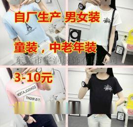 便宜女装T恤夏季女士短袖韩版时尚大码女装纯棉t恤库存尾货服装批发