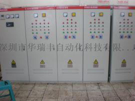 消防喷淋控制柜/消防喷淋柜改造升级/消防喷淋设备维修