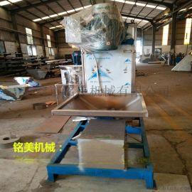 江苏塑料脱水机 立式脱水机 塑料加工去水机