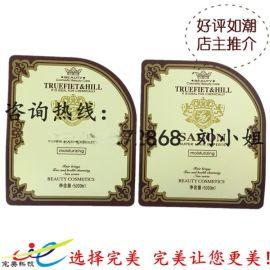 不干胶定做 PVC透明标贴 不干胶标签印刷 化妆品标签瓶贴定