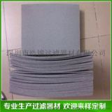 厂家供应吸金纸 吸金网 过滤材料 低价销售欢迎订购