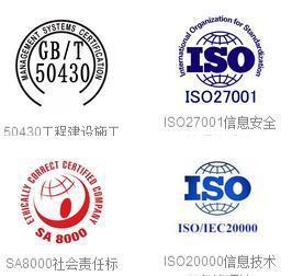新乡质量体系认证机构中心