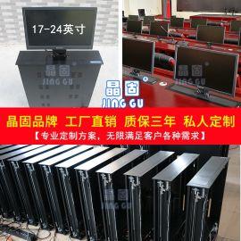 厂家直销液晶屏升降器 17-24寸会议桌电脑显示器升降器