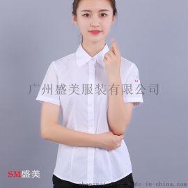 广州市白云区职业装定制,定做办公室职业装,夏季职业装量身定做