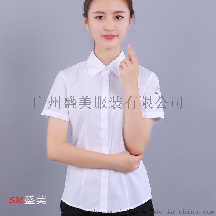 廣州市白雲區職業裝定製,定做辦公室職業裝,夏季職業裝量身定做