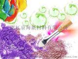 化妆品级钛白粉