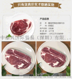 阿根廷澳洲巴西进口牛肉,肉类产品采购代理服务,清关服务