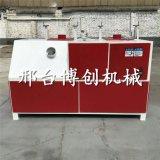 供應建築木板碳化木設備 全自動木材炭化機 多功能碳化木機械
