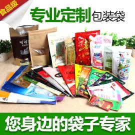 大米真空包装袋定制_大米真空包装袋供应厂家_大米真空包装袋批发价格