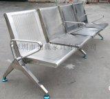 厂家直销304不锈钢排椅、大厅不锈钢公共排椅