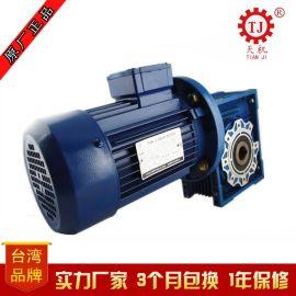 铝合金蜗轮蜗杆减速机电机厂家价格