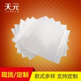 带骨白离型纸背胶袋 运单袋 170*250mm 发票袋 票据袋广东天元