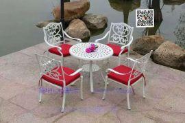 户外铸铝桌椅/压铸工艺户外铸铝桌椅/武汉户外铸铝桌椅十年行业保障