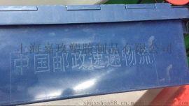 上海塑料整理箱价格 上海钙塑箱厂家