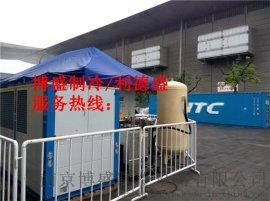 芜湖制冷机,芜湖油冷机,芜湖冷冻机
