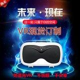 廠家直銷vr眼鏡 虛擬現實眼鏡 VR BOX 二代3d手機眼鏡金兒泰