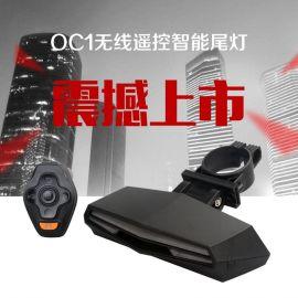 批发智能无线遥控自行车尾灯 USB充电防水尾灯山地自行车LED灯
