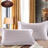 酒店賓館牀品全棉枕套 白色緞條舒適枕頭套