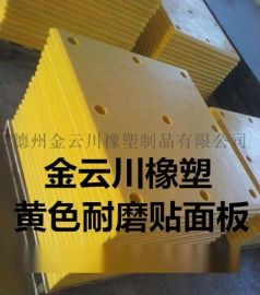 高密度PE塑料板生产工艺