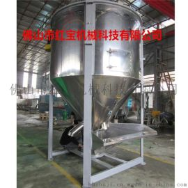 塑料造粒混料机立式厂家批发
