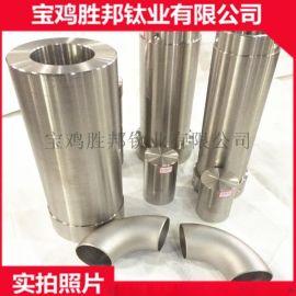 厂家供应钛套筒 钛轴套 TA2钛加工件 钛锻件 性能稳定