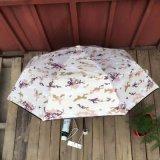 時尚遮陽傘原創個性迷彩三折疊黑膠防曬創意雨傘太陽傘