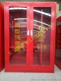 宏宝消防柜,消防器材柜,消防展示柜,消防站备柜直销