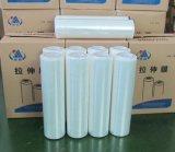 pe拉伸膜环保透明黑色宽45cm多规格物流包装工业缠绕打包可定制
